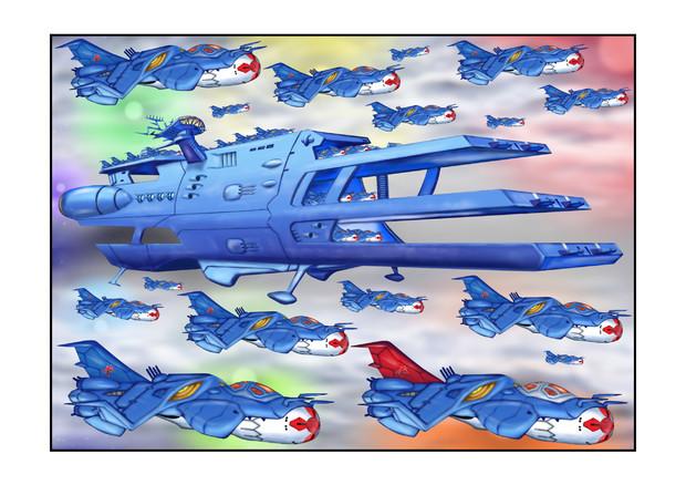 ガミラス三段空母シュデルグ七色星団艦載機