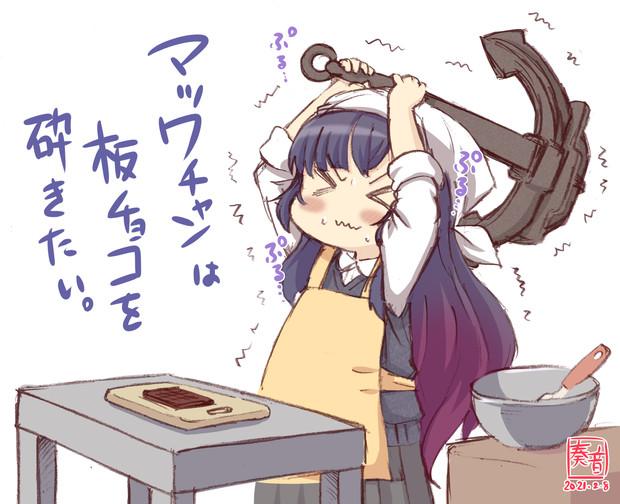 わんどろマツワチャンは湯煎にかける板チョコを砕きたい。