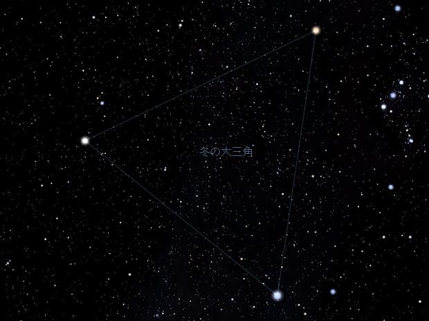 Stellarium 冬の大三角