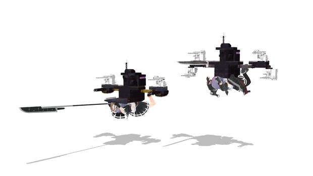 天龍型飛行形態