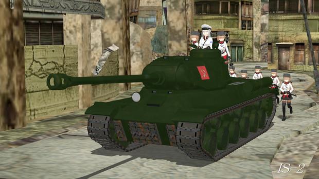 【同志】IS-2【スターリン】