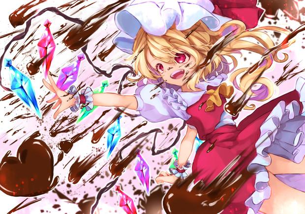 糖弾「チョコレートシュート」