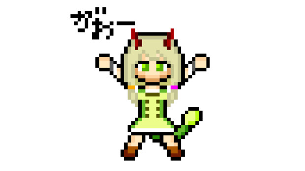 【ドット絵】こずきりのソード・ワールド2.0のユーサ