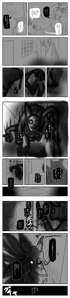 あけてちゃん14,15,16(終)