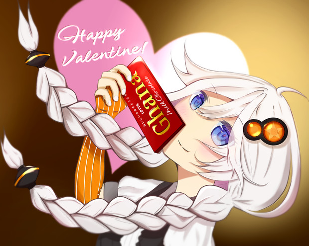 「マスター!Happy Valentine!(自分用)」