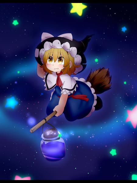 アリスと星空