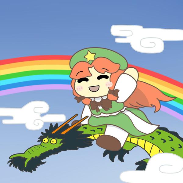 虹と龍を連れてやってくる美鈴