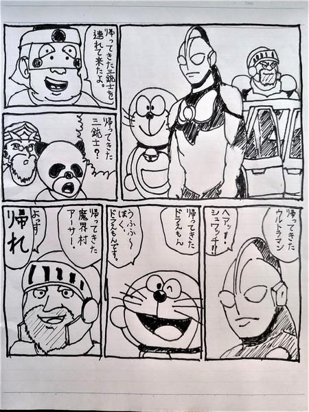 いい大人達生放送、『帰ってきた魔界村』延長決定!