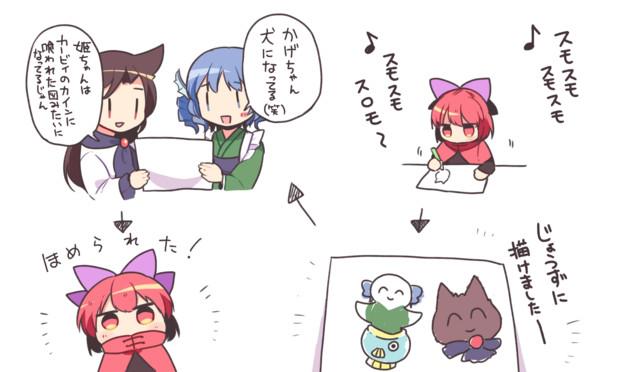 お絵かきする蛮奇ちゃん(草の根トリオ)