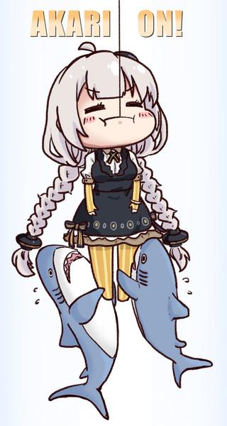 AKARI ON!(釣れた!)