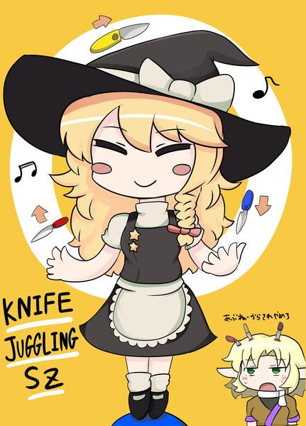 ナイフジャグリングSZ姉貴
