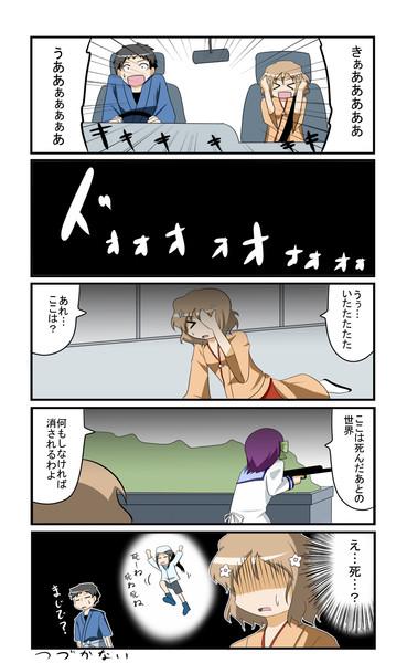 花咲くいろは漫画02