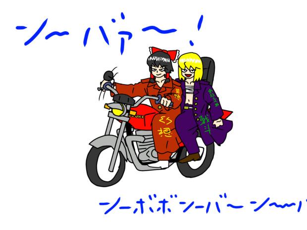 セルフリメイクッキー☆