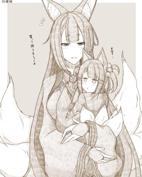 赤城ちゃんを抱っこする天城姉さん