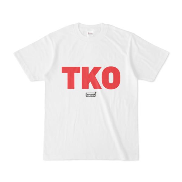 Tシャツ | 文字研究所 | TKO