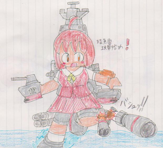 魚雷斉射!