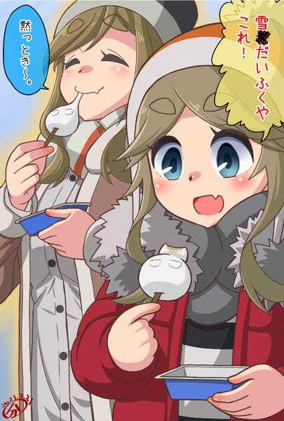 ゆるキャン△2期11話