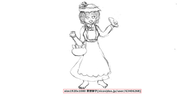 2021_03_46_秋穣子