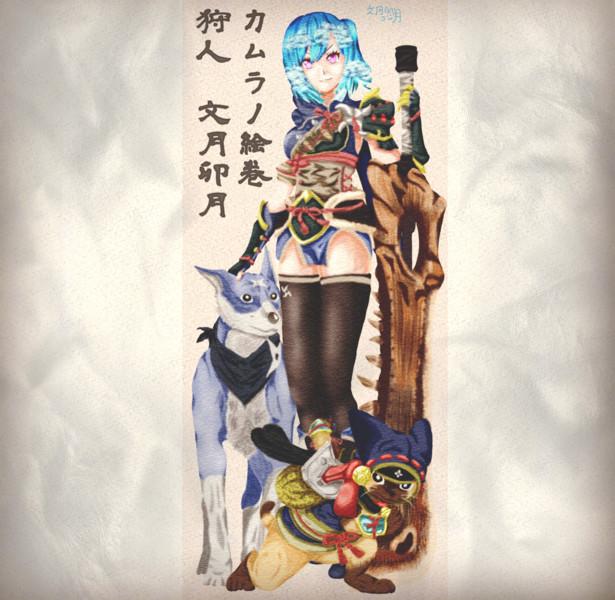 【MHRISE】カムラノ卯月