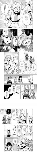 【東方漫画】三毛猫襲来