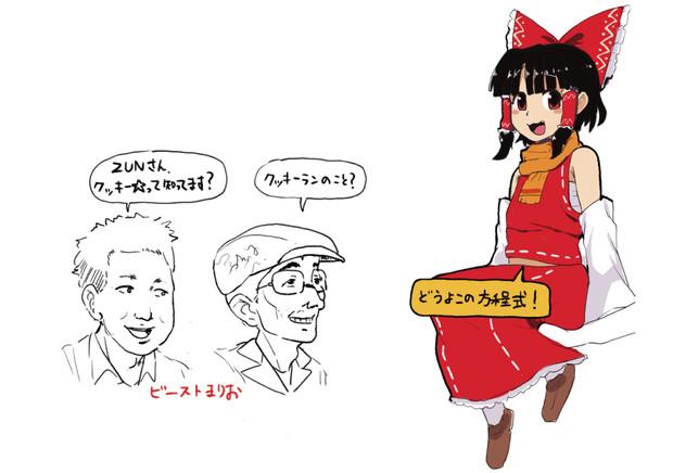クッキー☆絵チャ