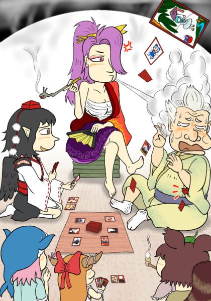 蚕食鯢呑亭、花札賭博に興じる