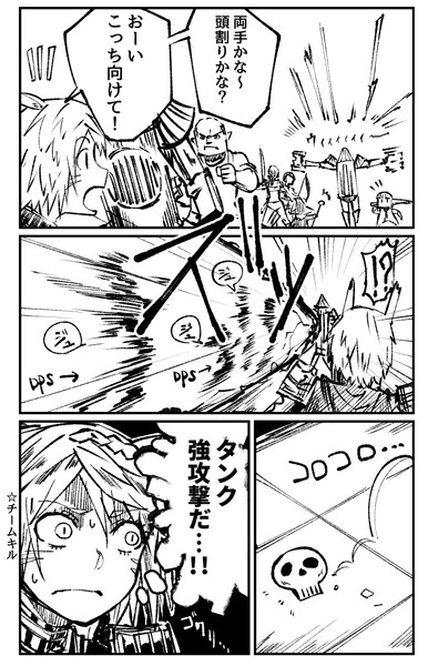 アレキ律動4層(下限ほぼ初見)