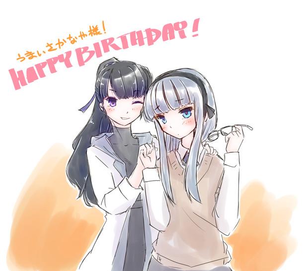 うまいさかなや氏のウチの子「レティ」&「凪」