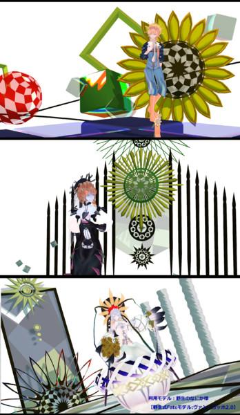 【Fate/MMD】ゴッホちゃんと向日葵ステージ