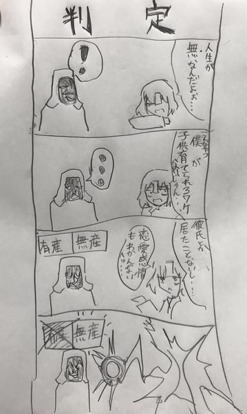 自己矛盾vs狐仮虎威vsダークライ