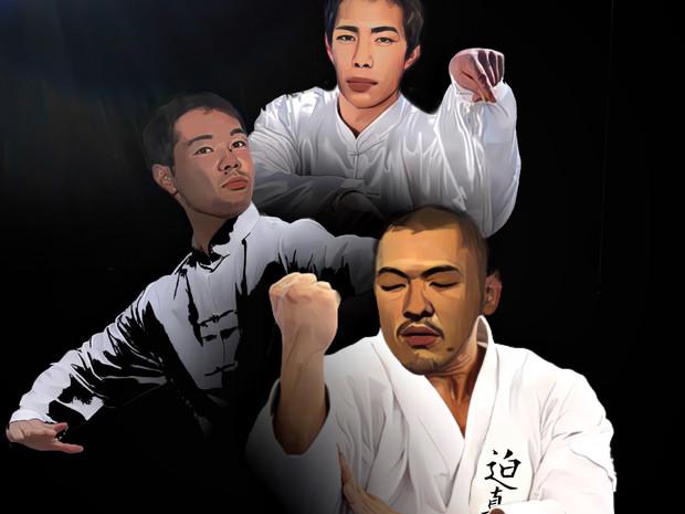 インム・マン(色彩編集済)
