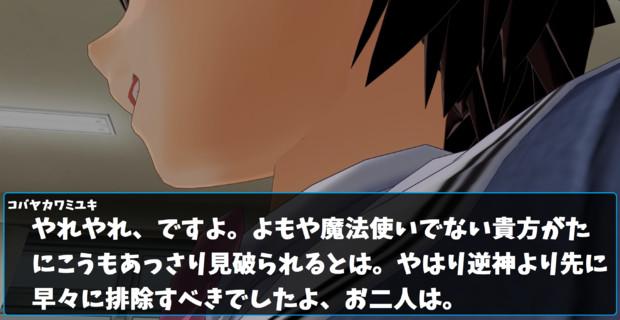 """""""本性"""" ②"""