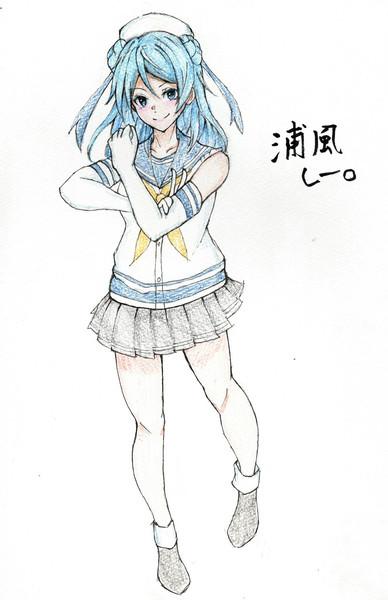 浦風とお絵描き練習4
