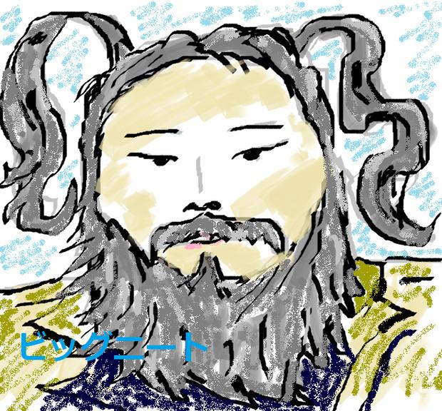ビッグニートの似顔絵書いてみた 2021.4.11