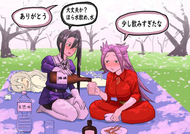 花見で飲みすぎた隼鷹と那智