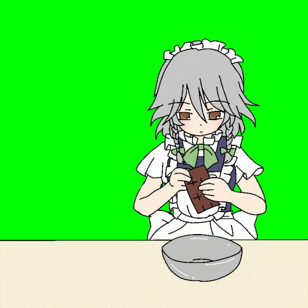 天ぷらじゃないんだからGB