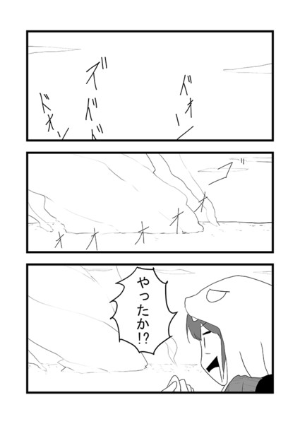 しれーかん電改 2-9
