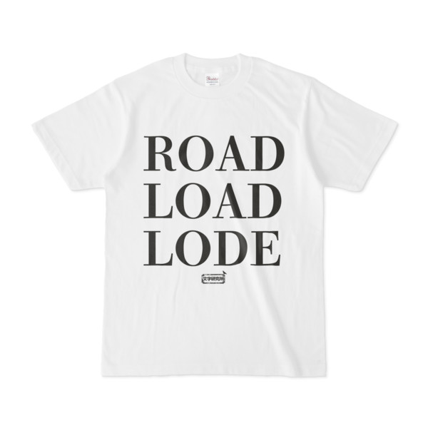 Tシャツ | 文字研究所 | ROAD LOAD LODE