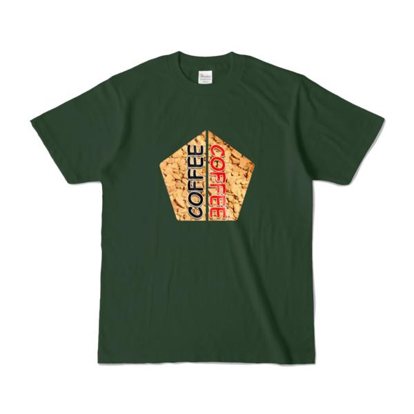 Tシャツ | フォレスト | 五角☆互角COFFEE