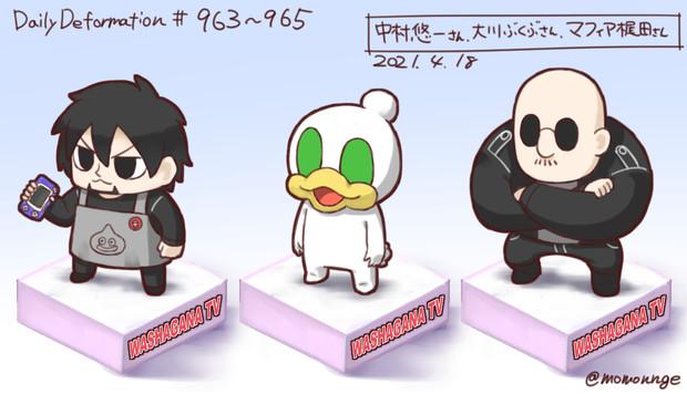 わ しゃ が な tv グッズ