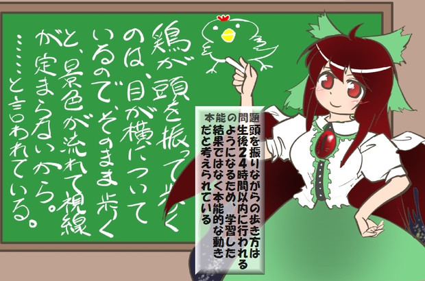 算数の問題。次の問いに答えよ。 その1396