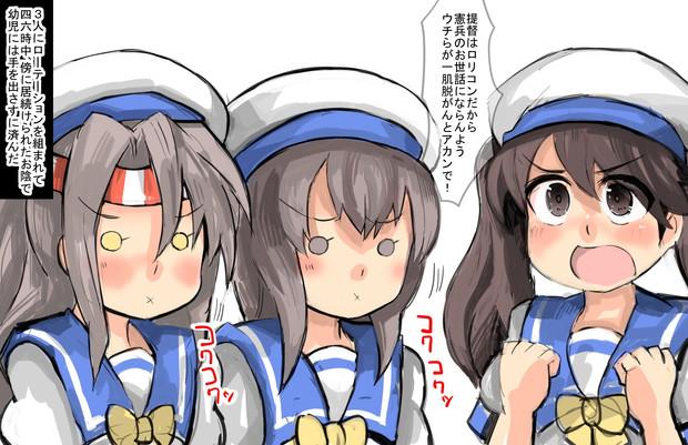 3隻の海防艦の誓い