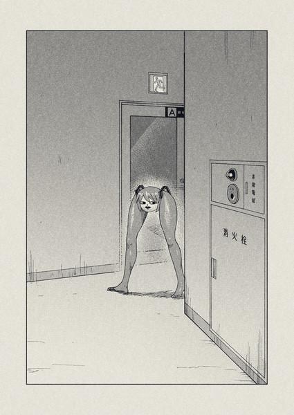 シテヤンヨとの遭遇