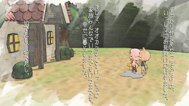 本日のMMD「ミコずきんちゃん4」