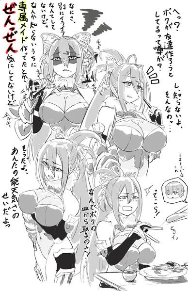 六穂ちゃんの表情
