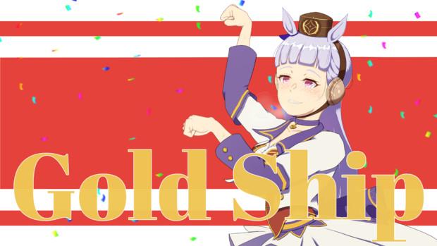 ゴールドシップ1着のポーズ!