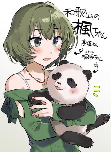 和歌山つながりの楓ちゃん