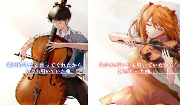 無伴奏チェロ組曲 第1番ト長調 第1楽章プレリュード