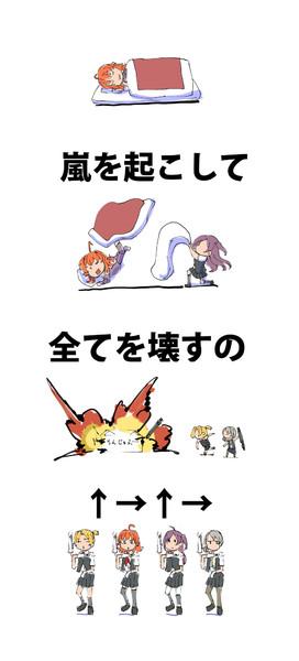 【艦これ】↑→↑→【4駆】