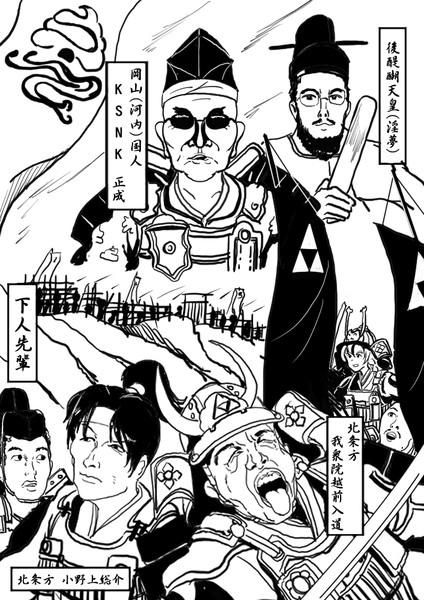 ホmと読む軍記物語「太平記」赤坂城の戦い~KSN木 正成